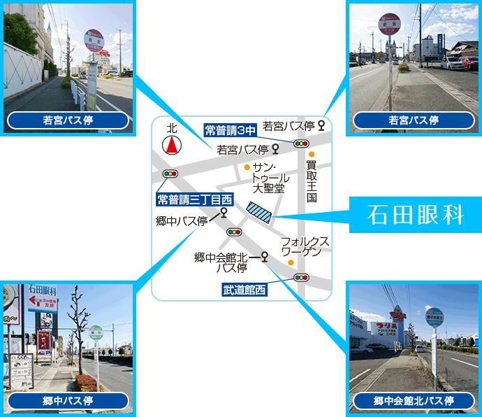 バス停案内図
