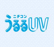hard-nichikon-ururu-uv-20160217